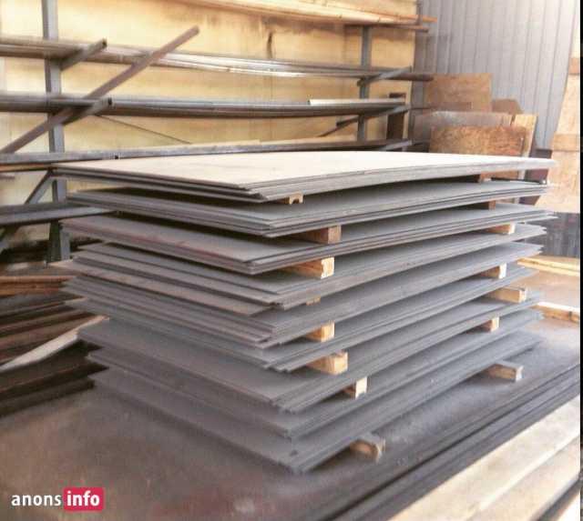 Продам: Износостойкая сталь Magstrong