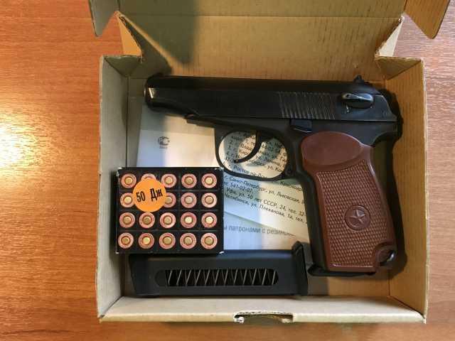 Продам Пистолет MP-79-9ТМ