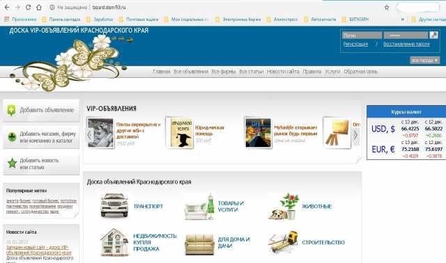 Оптимизация сайта Кропоткин создание сайта Первомайская