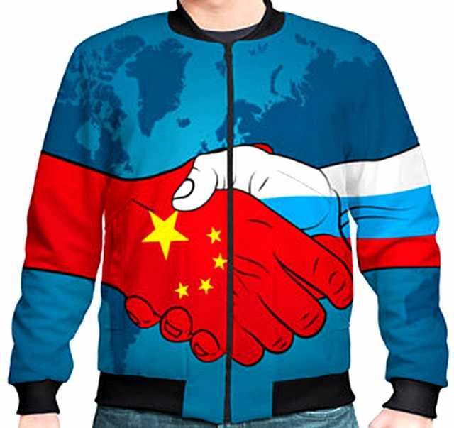 Предложение: одежда.футболка.леггинсы.платье. Россия