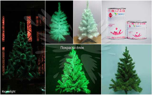 Продам Светящаяся новогодняя елка без гирлянд?