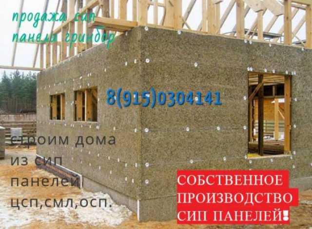 Предложение: Green Board Зеленые панели построим дом