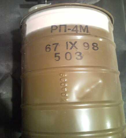 Продам Регенеративные патроны рп-4; рп-46