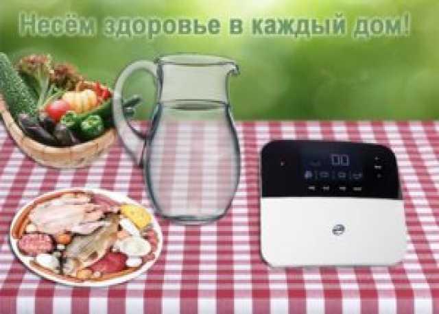 Продам Озонатор- прибор очистки воды дома