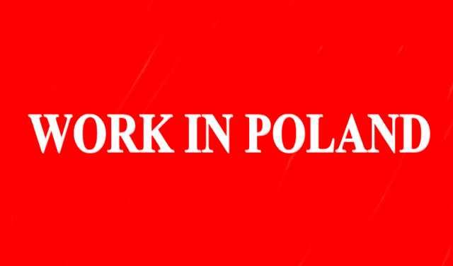 Требуется: Слесарь в Польшу