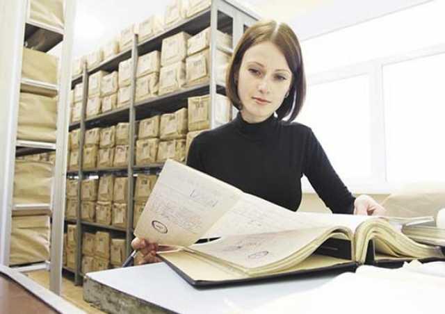 Вакансия: сотрудник для работы с документами