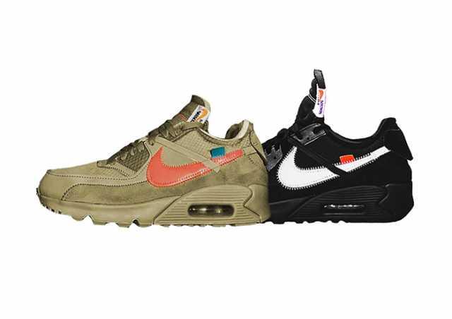 Предложение: Обувь, кроссовки