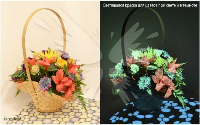 Продам Краска для создания светящихся цветов