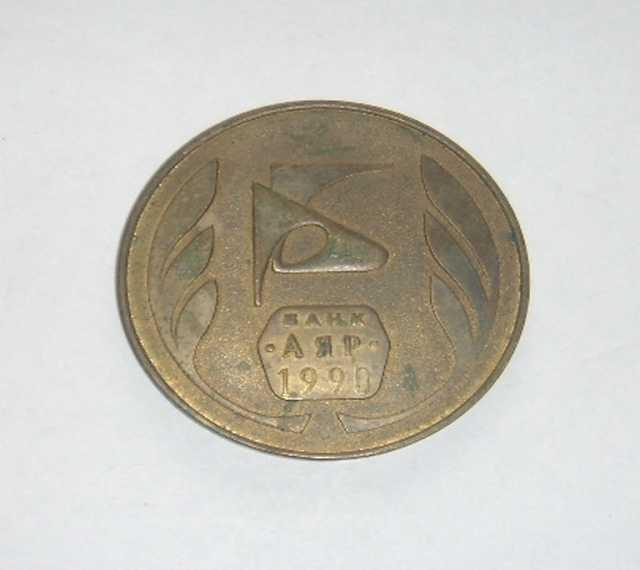 Продам Медаль настольная юбилейная