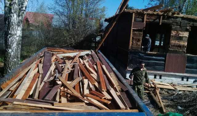 Предложение: Снос старого дома. Снести дом в Одинцово