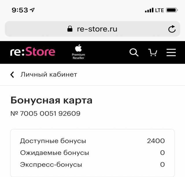 Продам Сертификат re:Store