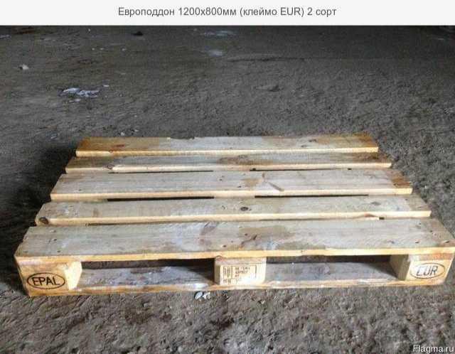 Куплю: КУПЛЮ Б/У ПОДДОНЫ