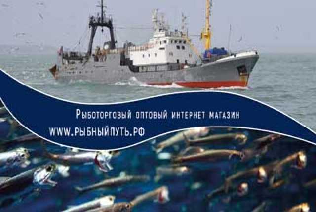 Продам Крымская рыба и морепродукты оптом Керчь