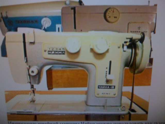 Предложение: спецодежда швейное пр-во спец обувь