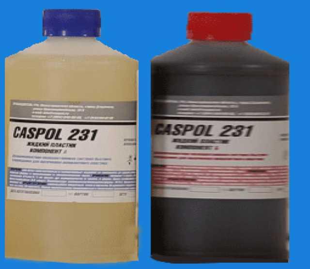 Продам Литьевой пластик CASPOL 231