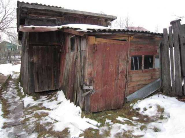 Предложение: Снос строения.Снести баню.Снести сарай