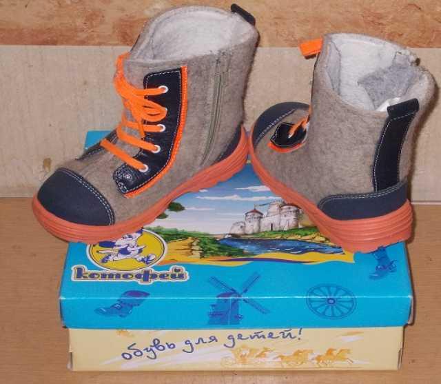Продам Обувь детская 28 (Зима)