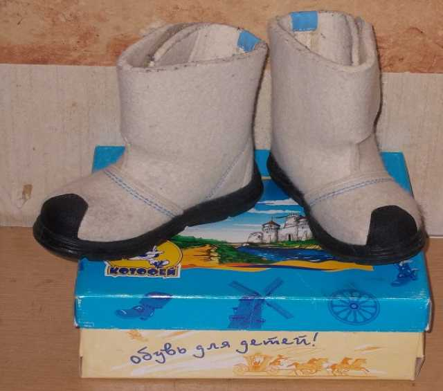 Продам: Обувь детская Валенки 28 (Зима)