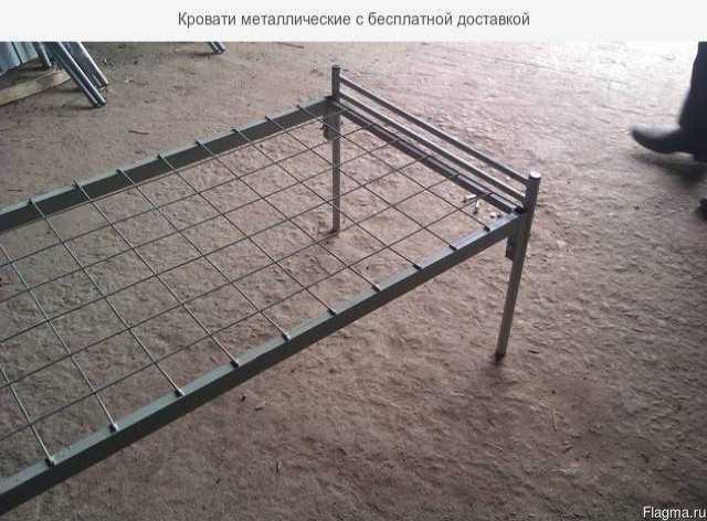 Продам Кровати металлические(железные) для рабо