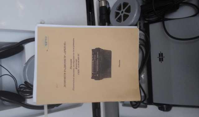 Продам Продам дозиметр-радиометр дрбп-03