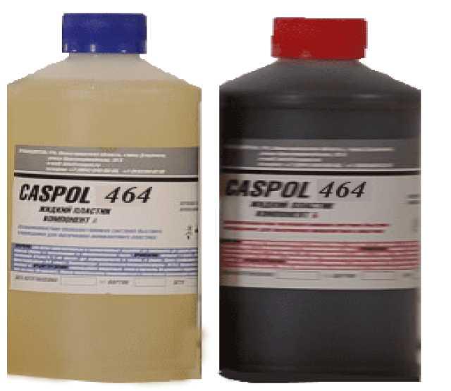 Продам Пластик для литья CASPOL 464