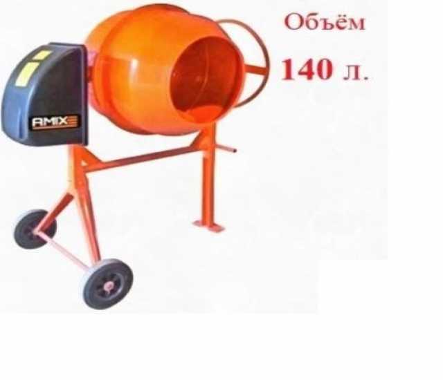 Продам Бетономешалка AMIX BM-140 литров