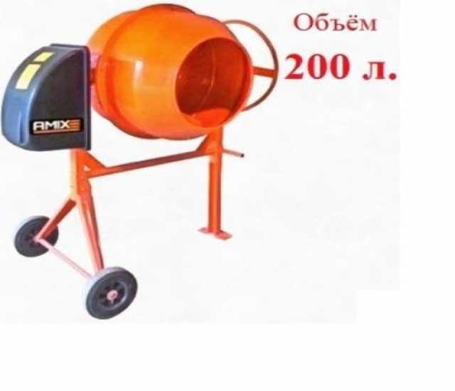 Продам Бетономешалка AMIX BM-200 литров