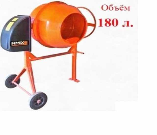 Продам Бетономешалка AMIX BM-180 литров