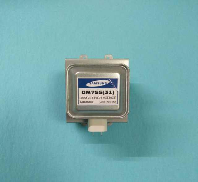 Продам Магнетрон OM75S(31) Samsung