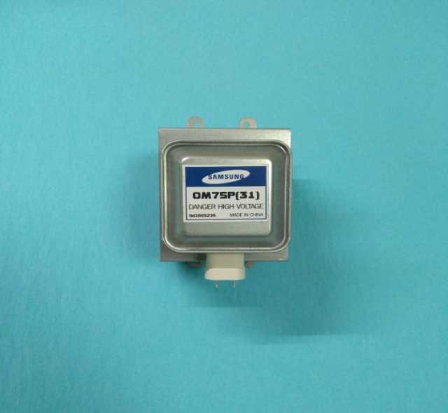 Продам Магнетрон OM75P(31) Samsung