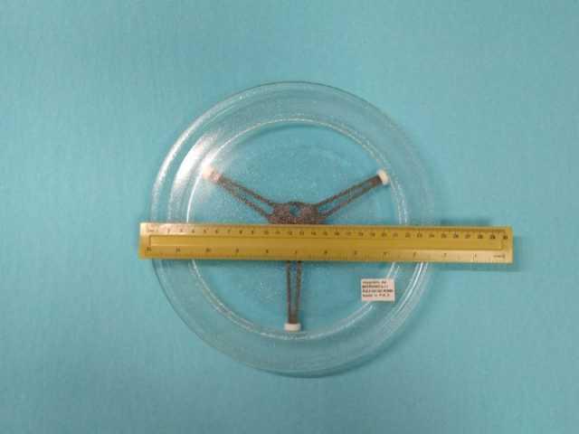 Продам: Тарелка 245 мм без крепления