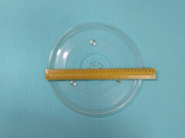 Продам: Тарелка 270 мм L17HLS-GL