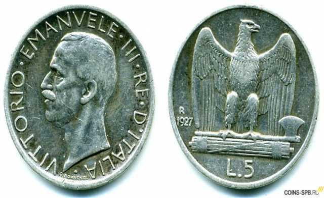 Продам: монета италии за 1927г серебряная