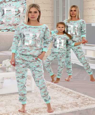 Предложение: Ивановский трикотаж для всей семьи