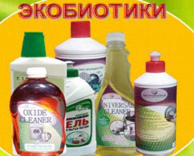 Продам: Пробиотики из России