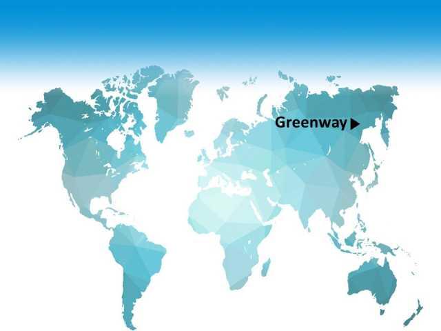 Продам Гринвей - Региональный Центр