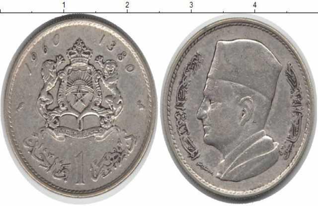Продам: Монета Марокко серебряная