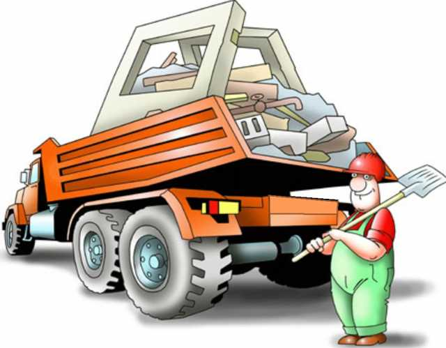 Предложение: Вывоз мусора от газели до камаза