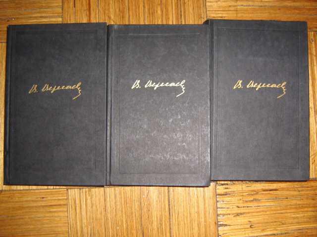 Продам Собрание сочинений В. Версаев 1985год