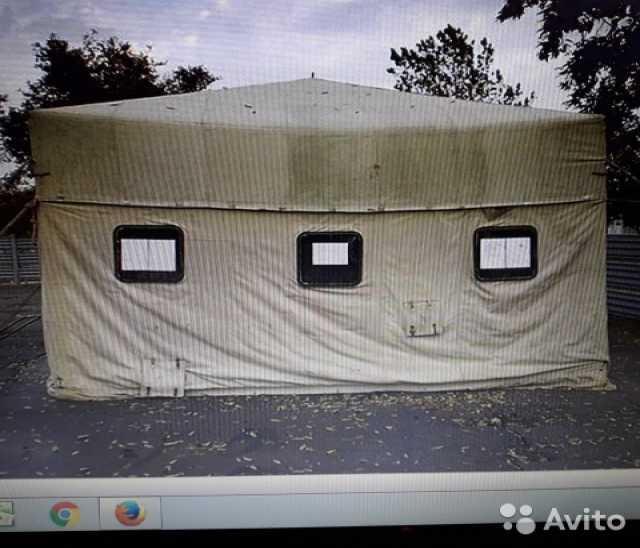 Продам палатка П-20 , каркасная 4.5х4.5х3.5