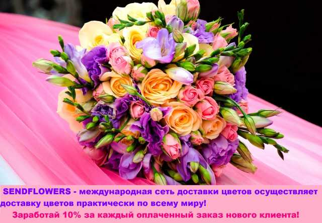 Вакансия: Администратор в цветочный онлайн-магазин