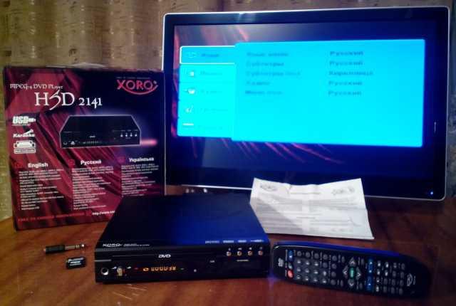 Продам: Xoro HSD 2141 DVD плеер. Караоке. USB