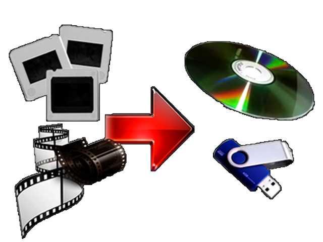 Предложение: Оцифровка фотопленки