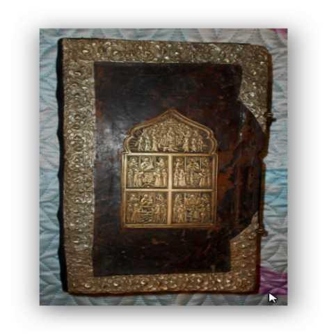 Продам Книга Псалтырь с восследованием 18 век.