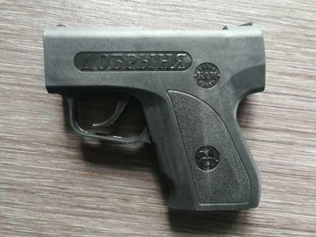 Продам Пистолет Добрыня