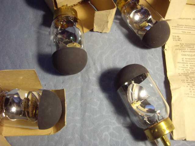 Продам Лампа К 21-150 Новые