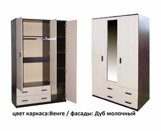 Продам Шкаф для одежды