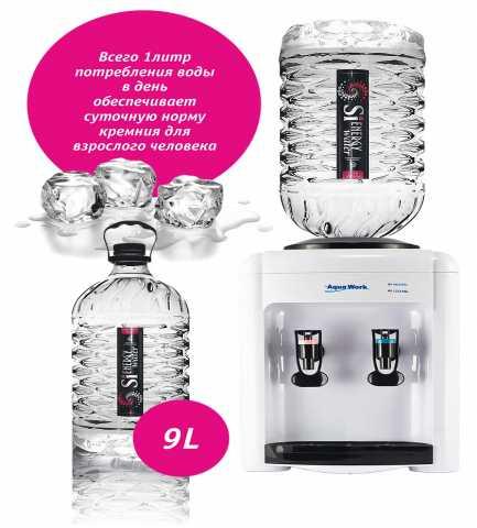 Продам Минеральная кремниевая вода SiENERGY