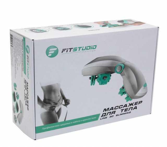 Продам Массажёр ручной Fit studio Line 3D slimm