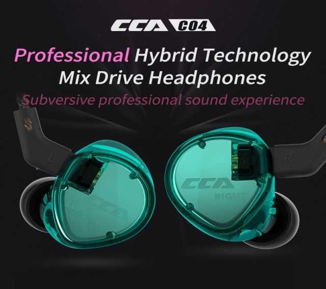 Продам CCA C04 1BA + 1DD Гибридные наушники